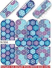 Слайдер-дизайн  N504 (водные наклейки)