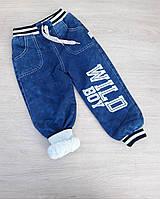 """Детские тёплые джинсы с манжетами для мальчиков """"FWild Boy""""5-8 лет, синего цвета"""