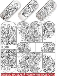 Слайдер-дизайн  N 589  (водные наклейки)