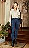 Модные женские джинсы на байке с завышенной талией 42-50 размера синие