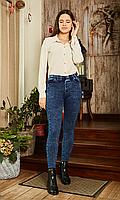 Модные женские джинсы на байке с завышенной талией 42-50 размера синие, фото 1