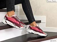 Кроссовки женские Adidas Yeezy Boost 700 бордовые
