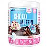 All Nutrition Choco Maffin 500g (Шоколад)