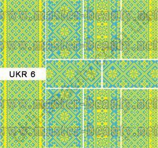 Слайдер-дизайн  UKR 6 (водные наклейки)