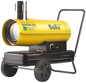 Теплова дизельна гармата Ballu BHDN–20 (непрямий нагрів)