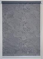 Рулонная штора 375*1500 Арабеска 2082 Серый, фото 1