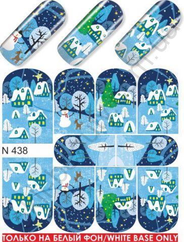 Слайдер-дизайн  N438  (водные наклейки)