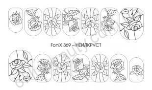 Слайдер-дизайн Fonix 369 Геометрия