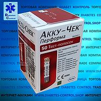 Тест-полоски для глюкометра Accu-Chek Performa / Акку-Чек Перформа 50 шт.