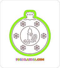 Набор формочка Елочный шар + 10 трафаретов