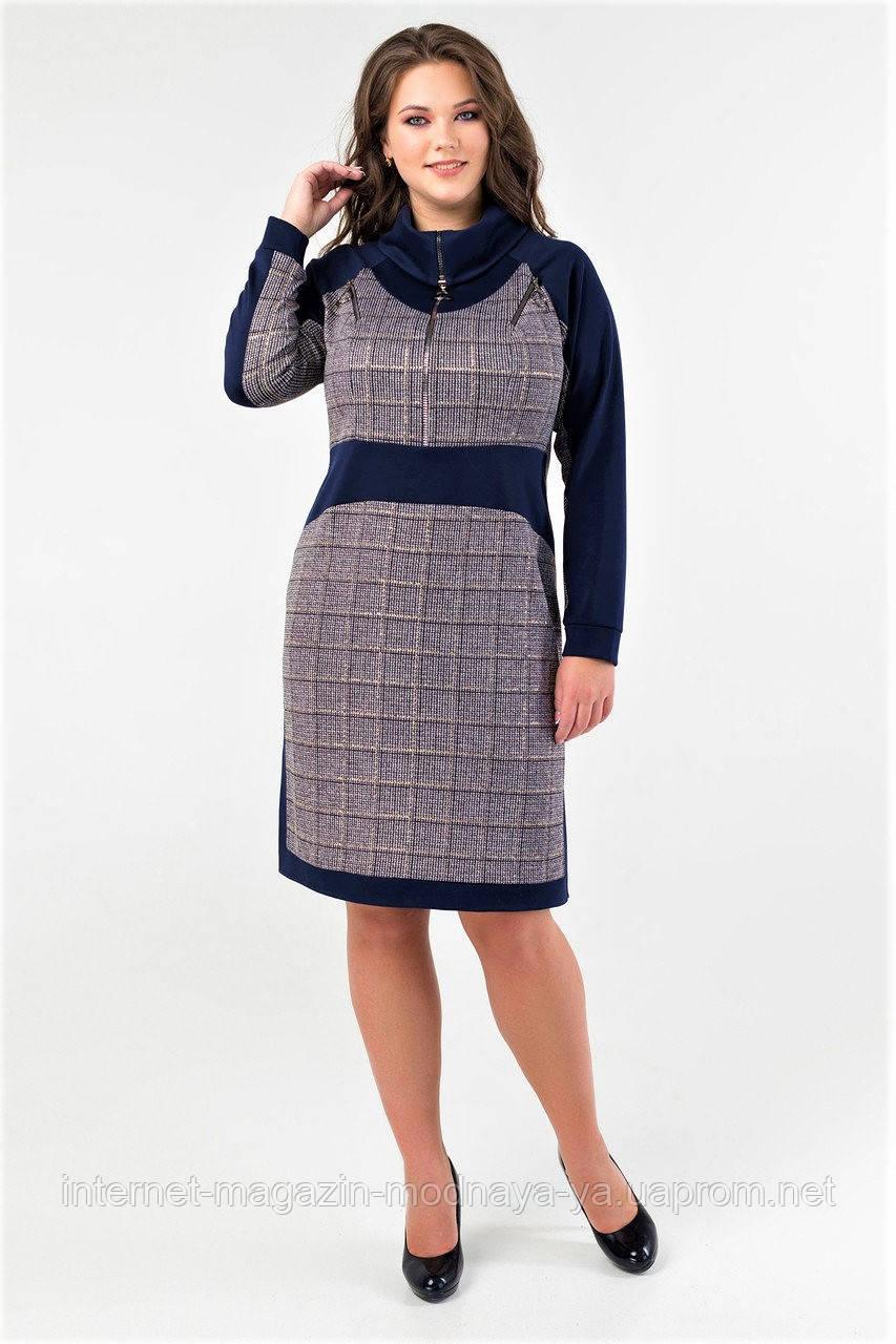 Платье с разрезами и поясом обманкой Анастасия р. 50-60
