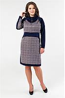 Платье с разрезами и поясом обманкой Анастасия р. 50-60, фото 1