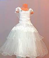 Белое детское бальное платье на 4 - 8 лет