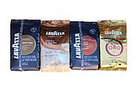 Акция 1+1! Lavazza Espresso Crema e Aroma + Lavazza Crema e Aroma за 110 грн!
