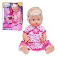 Кукла  Беби Берн 05047 с бутылочкой, бигудями