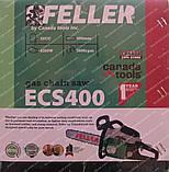 Бензопила Feller ECS400 (Канада, 4.3 кВт), фото 7