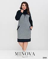 Повседневное женское платье Двунитка Размер 52 54 56 58 В наличии 2 цвета, фото 1