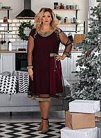 Женское  платье  нарядное , 52-66 размер №1157