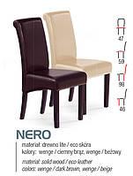 Кресло деревянное NERO