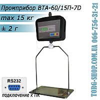 Весы подвесные Промприбор ВТА-60 (ВТА-60/15П-7D)