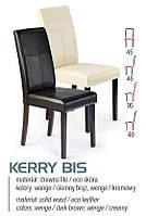 Кресло деревянное KERRY BIS