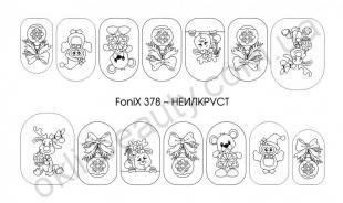 Слайдер-дизайн Fonix 378 Новый Год