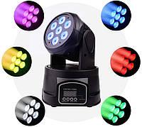 Дискотечный диско лазер LM70S RGB 7 цветов + стробоскоп шоу для вечеринок
