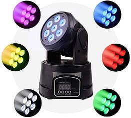 Дискотечный диско лазер LM70S RGB 7 цветов+стробоскоп