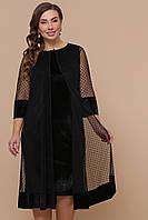 Черное велюровое платье с накидкой из сетки в горох батал