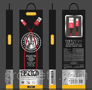 Кабель USB-Type-C 1,2м 2,4А микс