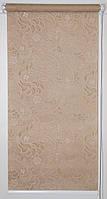 Готовые рулонные шторы 350*1500 Ткань Арабеска 1839 Какао