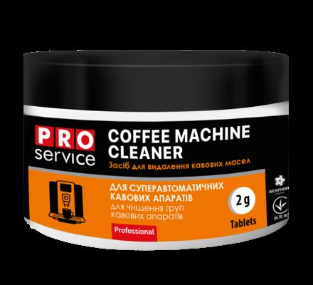 PRO Таблетки для мытья и удаления кофейных масел  Coffee machine cleaner Tablets