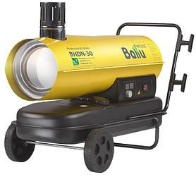 Тепловая дизельная пушка Ballu BHDN–30 (непрямой нагрев)