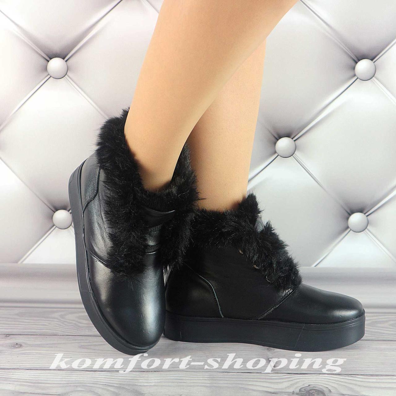 Ботинки женские, черные кожаные V 1280