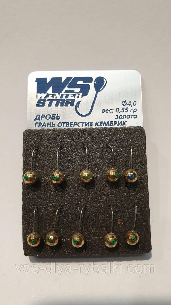 Мормышка вольфрамовая Winter Star(дробь грань отверстие кембрик 105 040)