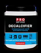 PRO Порошок для миття та видалення мінеральних відкладень  Decalcifier Powder