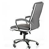 Кресло Molat grey, фото 3