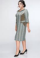 Платье из ангоры-софт женское с карманами Версо р. 50-56;60