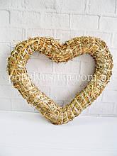 Вінок з соломи серце 42*37 см