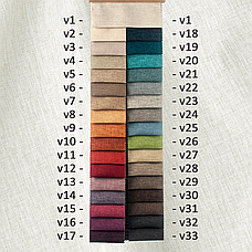 Ткань 122000 Рогожка 300см Меланж для Скатертей и Декора, фото 2