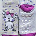 Детские теплые носки bross размер 28-30 антискользящие 5-7 лет серые, фото 2