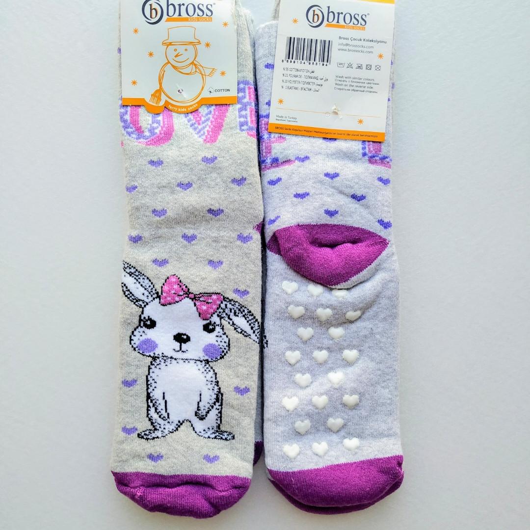 Детские теплые носки bross размер 28-30 антискользящие 5-7 лет серые