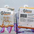 Детские теплые носки bross размер 28-30 антискользящие 5-7 лет серые, фото 3