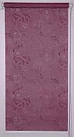 Рулонная штора Ткань Арабеска 2282 Фиолетовый, фото 1