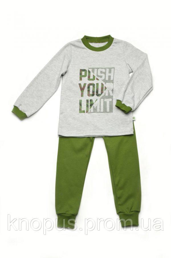 Пижама для мальчика (интерлок), Модный карапуз, размеры 110-122