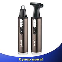Триммер Gemei GM-3112 2 в 1 - универсальная бритва для носа ушей висков и шеи