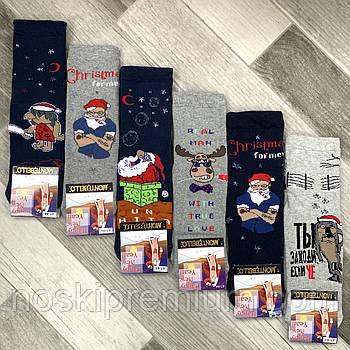 Шкарпетки чоловічі махрові бамбук Новий рік Моntebello, ароматизовані, асорті, 41-44 розмір, 0991