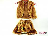 Карнавальный детский костюм медведя на утренник костюм мишки