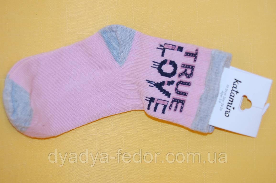Носки Katamino Турция 20137 Для девочек Рожевий розміри 24_35
