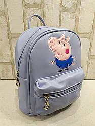 Качественный рюкзачок из Эко-кожи для девочки Peppa Pig Свинка Пеппа (голубой)